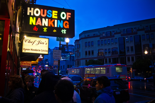 House of Nanking, House of Nanking sf, House of Nanking San Francisco, best Chinese food SF, best Chinese food in San Francisco